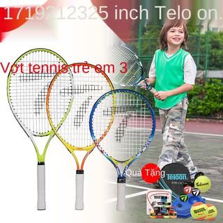 Vợt tennis trẻ em Tenlong đơn dành cho người mới bắt đầu 17 19 21 23 25 inch trẻ em mẫu giáo tiểu học thumbnail