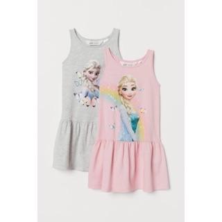 Váy elsa H&M hồng xám