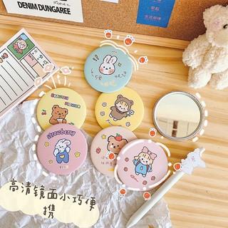 FREE SHIP Gương trang điểm cầm tay mini bỏ túi cô gái Nhật Bản 1