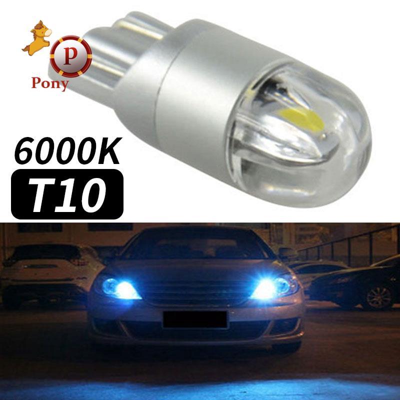 Pony Car Side Light Bright T10 W5W Rear