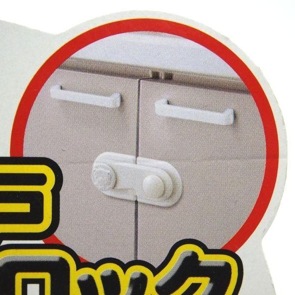 Chốt cửa tủ an toàn cho bé