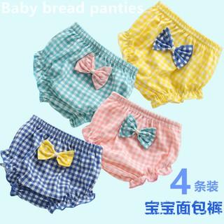 Quần Lót Cotton Xinh Xắn Thoáng Mát Cho Bé Gái 1-3 Tuổi