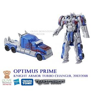 OPTIMUS PRIME 21cm – 2 bước chuyển đổi thành xe công – TRANSFORMER The Last Knight Movie