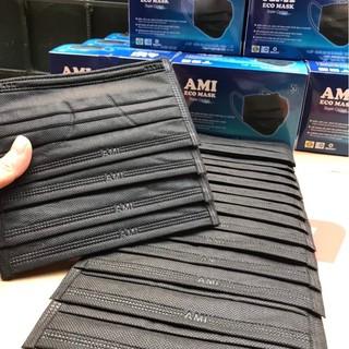 Khẩu trang y tế 4 lớp màu đen than hoạt tính AMI, UMINO, Quyền Anh... hộp 50 cái chính hãng thumbnail
