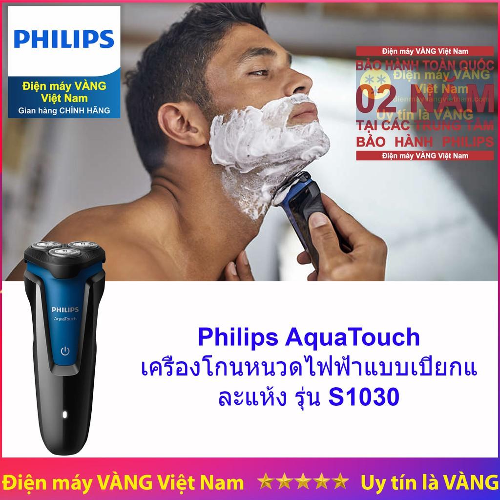 Máy cạo râu Philips S1030 và S1121 hãng phân phối