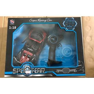 Ô tô điều khiển Super Racing Car