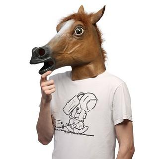 [SALE SẬP SÀN] Đầu Giả Ngựa Gangnam (Mẫu Ngẫu Nhiên)