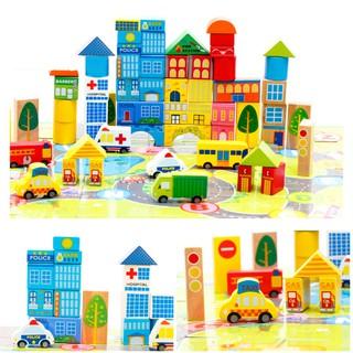 Bộ đồ chơi xếp hình gỗ thành phố 62 chi tiết loại đẹp