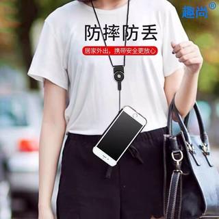 Dây đeo điện thoại thời trang với 2 chế độ ngắn dài đa năng thumbnail