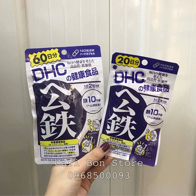 Viên uống bổ sung sắt DHC - 2494202 , 275050746 , 322_275050746 , 290000 , Vien-uong-bo-sung-sat-DHC-322_275050746 , shopee.vn , Viên uống bổ sung sắt DHC