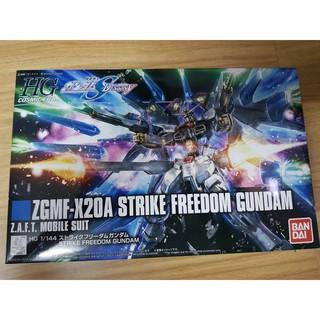 Mô hình Gundam HG (1/144) Strike Freedom