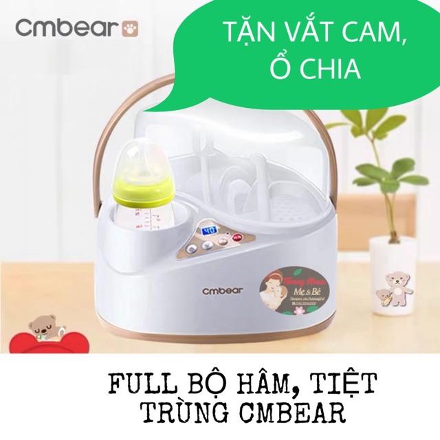 Máy hâm sữa tiệt trùng sấy khô bình sữa Cmbear cao cấp chính hãng