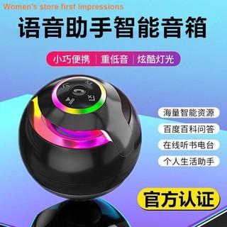 Loa Bluetooth Không Dây Âm Siêu Trầm Thiết Kế Nhỏ Gọn Có Đèn Led Nhiều Màu Cho Điện Thoại