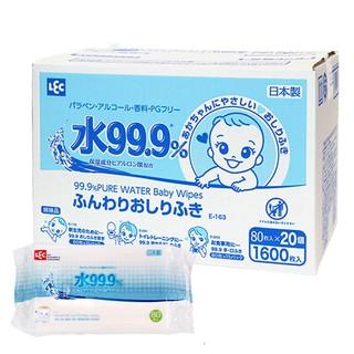 (Mẫu Mới) Thùng 20 gói giấy ướt Lec E-161 80 tờ 99.9% nước tinh khiết