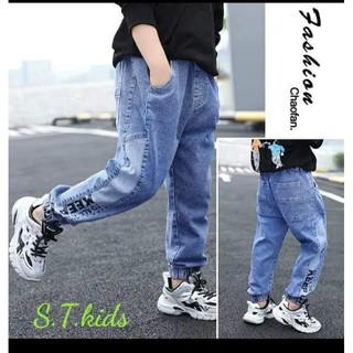 quần jean size đại chô bé