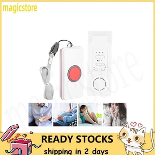 Magicstore 280M Wireless Caregiver Pager Home Care Alarm Call Button Nurse Alert System for Elderly Patients thumbnail