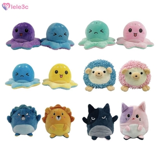 LE Reversible plush toys hedgehog, lion and cat dolls double-sided dolls plush dolls LE
