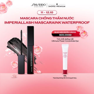Mascara chống thấm nước Shiseido ImperialLash MascaraInk Waterproof 8.5ml