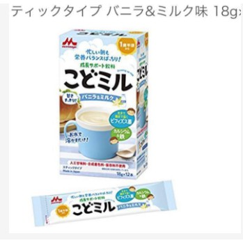 Sữa morinaga kodomil dinh dưỡng Nhật