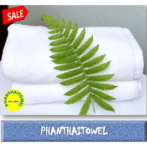Khăn tắm trắng khách sạn khổ lớn 70cmx140cm (500g) Sợi bông/ cotton