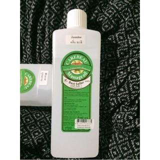 Dầu massage tinh dầu hoa oải hương hoa hồng tinh dầu dừa hoa nhài khuynh diệp hiệu carebeau 1000ml thumbnail