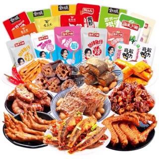 Yêu Thích[Mã GROMS25 hoàn 10% đơn 199K] Hot!!! Tổng hợp đồ ăn vặt trung quốc