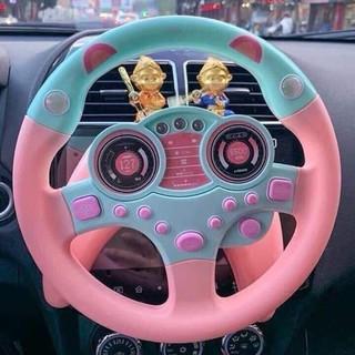 Vô lăng ô tô đồ chơi trẻ em