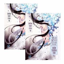 Sách - Tam Sinh Tam Thế Chẩm Thượng Thư 2A+2B ( Trọn Bộ 2 Tập Tặng Kèm Poster )
