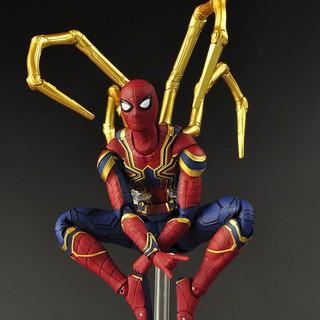 Mô Hình Người Nhện Iron Spider Có Khớp Cử Động SHF – S.H. Figuarts