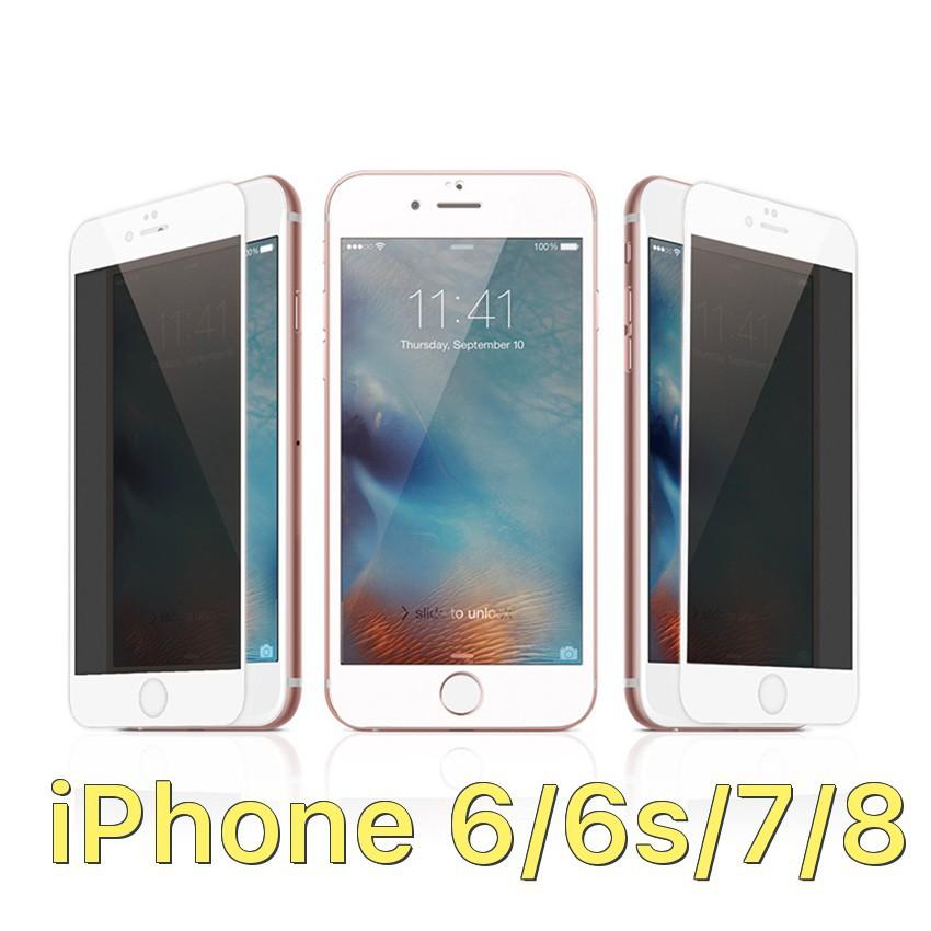Kính cường lực chống nhìn trộm full màn hình BOSS cho iPhone 6/6s/7/8 - 2821348 , 1058426947 , 322_1058426947 , 131000 , Kinh-cuong-luc-chong-nhin-trom-full-man-hinh-BOSS-cho-iPhone-6-6s-7-8-322_1058426947 , shopee.vn , Kính cường lực chống nhìn trộm full màn hình BOSS cho iPhone 6/6s/7/8