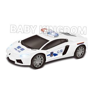 Lamborghini Aventador cảnh sát điều khiển từ xa 1:16