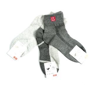 Combo 5 đôi Tất nam Vớ nam xuất Nhật thấm hút mồ hôi