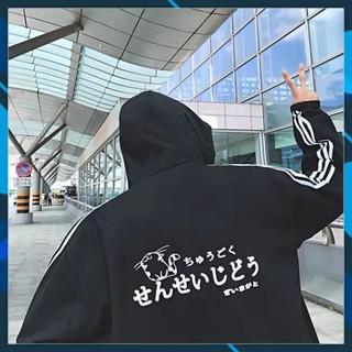 [FREESHIP] Áo khoác dù có mũ , áo khoác dù họa tiết mèo - KD12