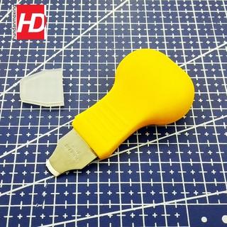 Dụng cụ chuyên dụng để tách part mô hình