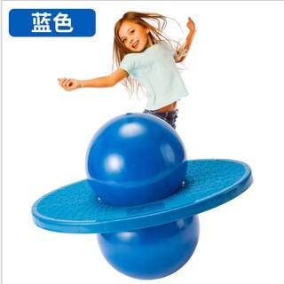 Bóng nhảy vận động cho bé thumbnail