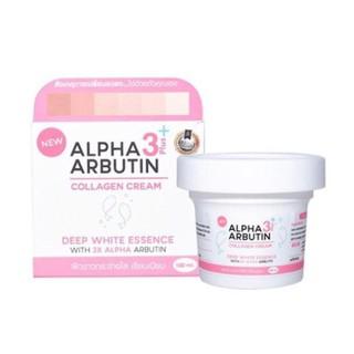 01 Kem dưỡng trắng da Alpha Arbutin thumbnail