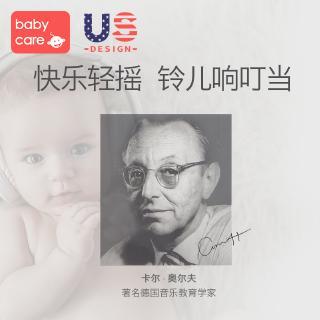Lục Lạc Đồ Chơi Cho Bé Sơ Sinh 3-6 Tháng Tuổi 0-1 Tuổi