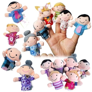 LE 6 Pcs Finger Family Puppets Cloth Doll Props for Kids Toddlers Educational Toy @VN