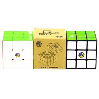 Rubik 3×3 – YuXin Treasure Box 3x3x3