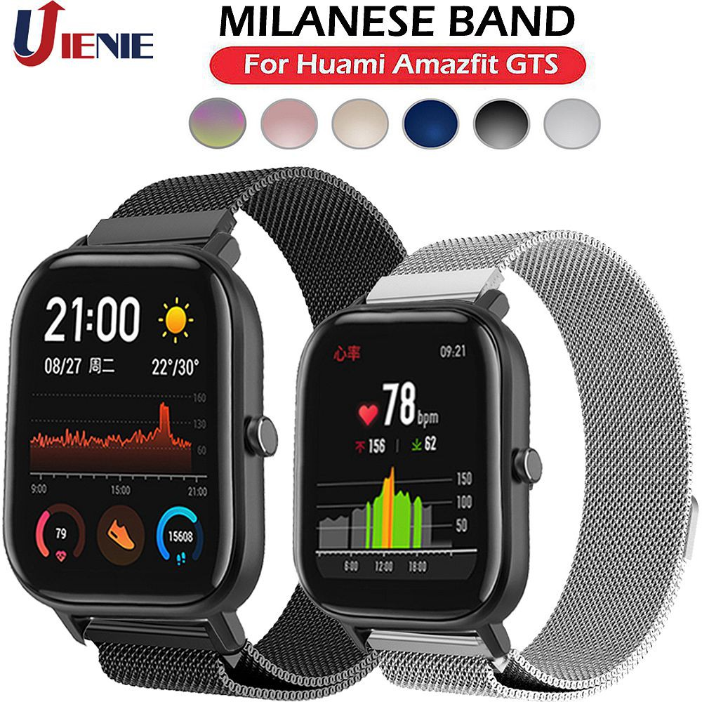 20mm Milanese Watchband Strap for Xiaomi Huami Amazfit GTS/GTR 42mm/Bip Lite Youth smart watch
