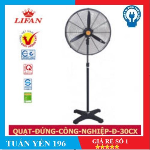 Quạt đứng công nghiệp Lifan Đ-30CX - 170W Thông Số Hãng Lifan