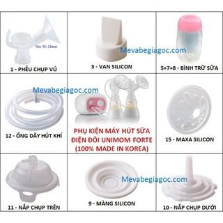 (Made in Korea) (FORTE) (100% CHÍNH HÃNG) Phụ kiện máy hút sữa điện đôi UNIMOM FORTE PK