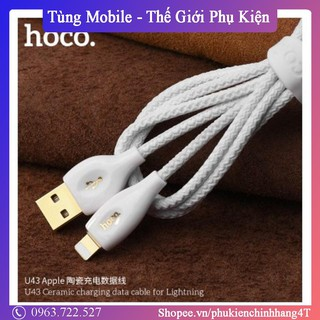 CÁP SẠC HOCO U43 LIGHTNING 1.2m – CHÍNH HÃNG SẠC IPHONE IPAD