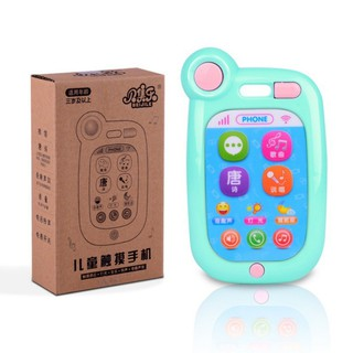 BOBORA Baby Music Phone Simulation Puzzle Educational Touch Screen Smart Toys Mobile Phone Children Education Toy