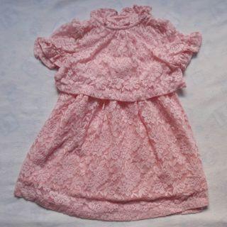 Đầm ren Trissi xuất hàn