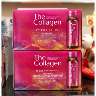 [Mẫu mới] The Collagen Shiseido dạng chai nước uông Nhật Bản