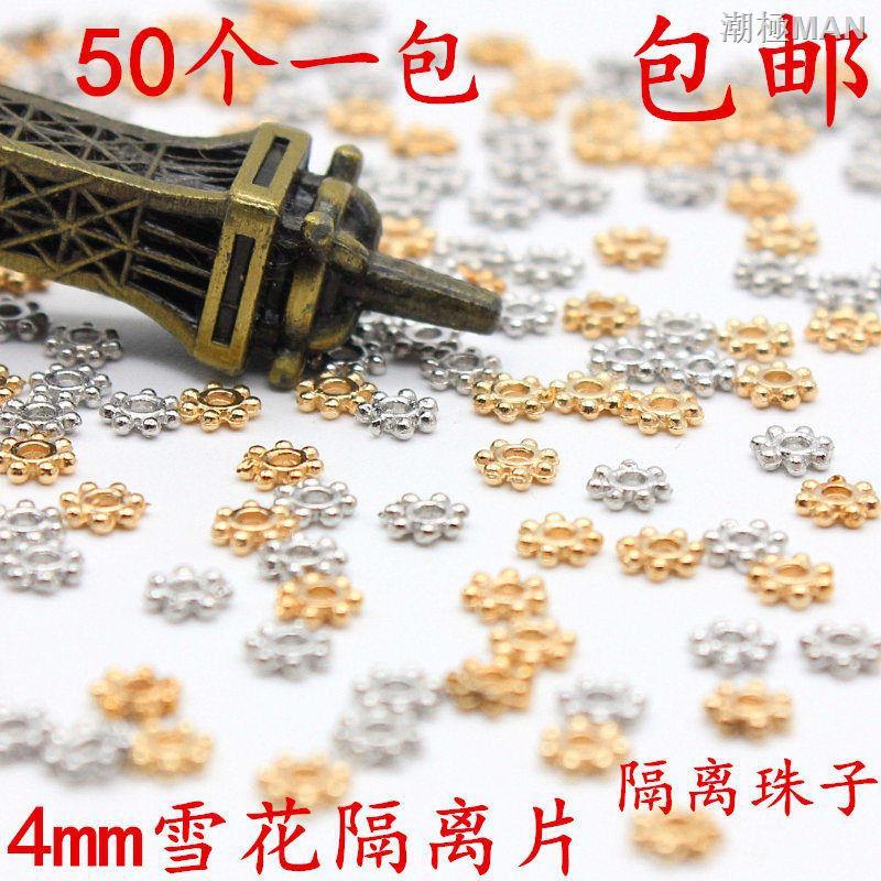 Set 50 bông tuyết 4mm tự làm vòng tay dây chuyền tiện dụng