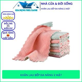 Khăn Lau Tay, Khăn Lau Bếp 2 Màu Đa Năng Siêu Mềm, Siêu Thấm Nước, Giặt Lại Rất Dễ Ràng thumbnail