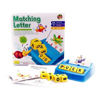 Trò chơi học đánh vần chữ cái cho bé mầm nong Matching Letter Game