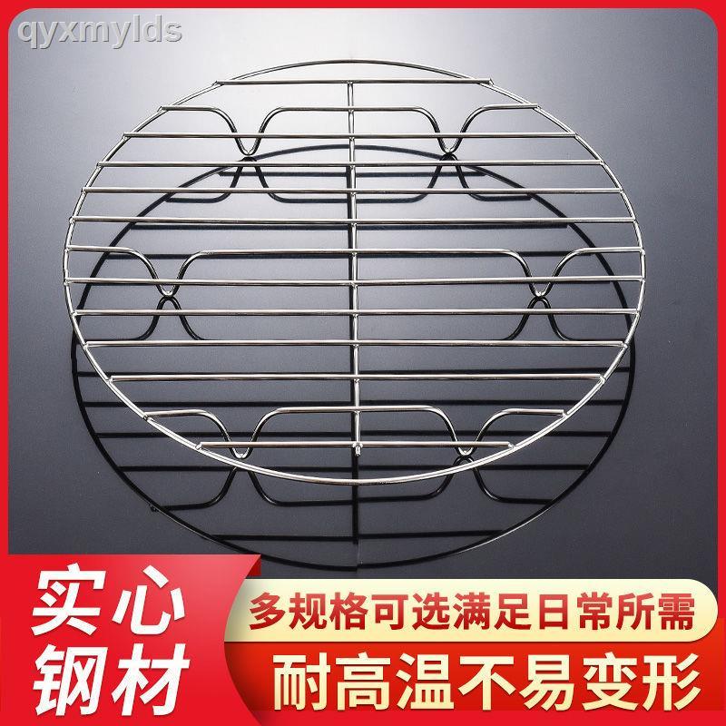 Điện áp 220V✹Vỉ lưới tròn hấp thức ăn bằng thép không gỉ cao cấp